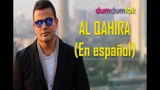 EN ESPAÑOL: Al Qahira
