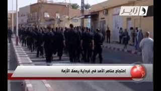 Repeat youtube video غرداية أعوان الشرطة الجزائرية يحتجون في سابقة من نوعها تقرير عبد القادر خربوش