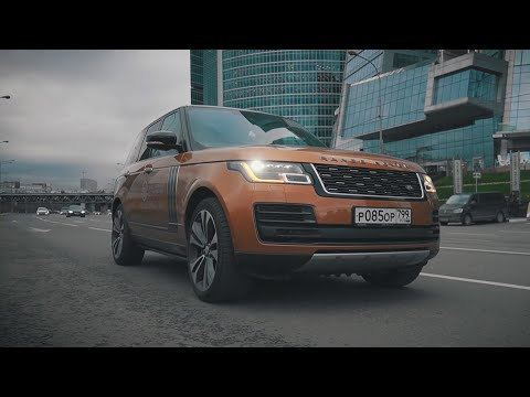 Самый дорогой Range Rover — SV Autobioraphy