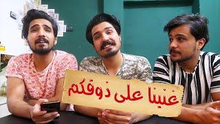 اغاني على طلب المتابعين || ( لحكتني للبستان + غيب فضل شاكر +  تدرون شقلي +  كل يوم الك اشتاك )