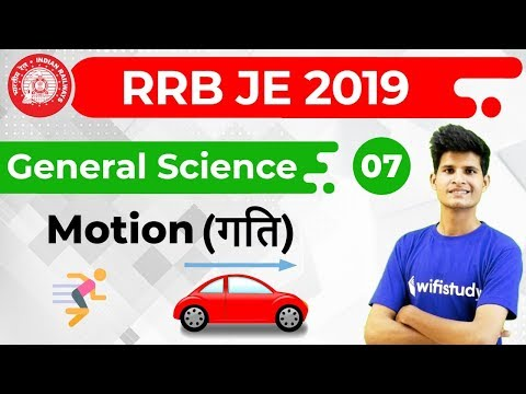 9:30 AM - RRB JE 2019 | GS by Neeraj Sir | Motion