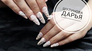 Наращивание ногтей форма современный миндаль/Потрясающие ногти для невесты/Свадебный маникюр