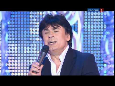 Клип Александр Серов - Звездопад