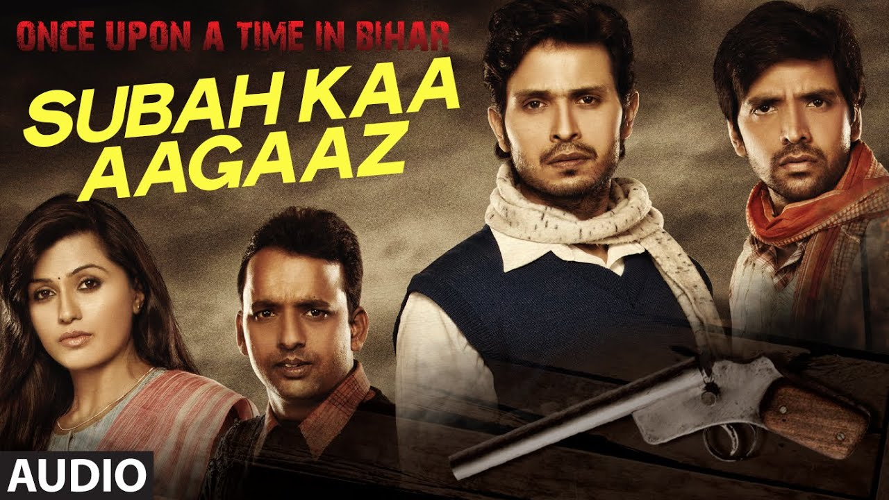 Once Upon a Time in Bihar 2015 Movie Download Watch Online DVDRip