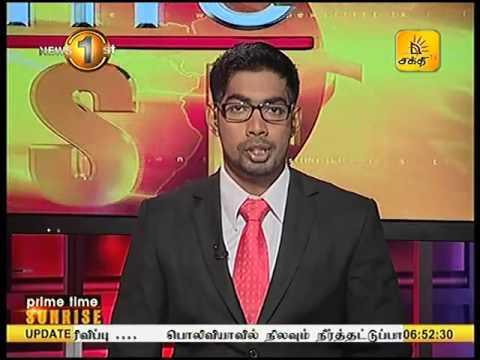 News1st Prime Time News Sunrise Shakthi TV 24th November 2016