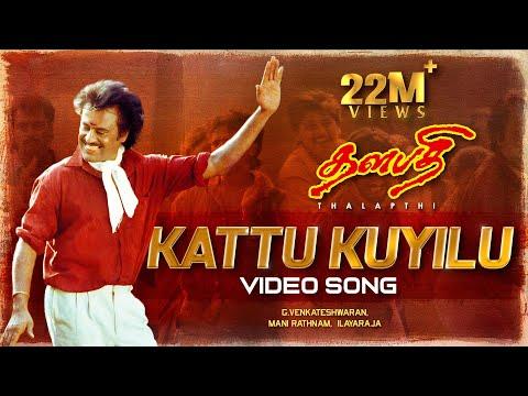 download Tamil Old Songs   Thalapathi Tamil Movie Song   Kaatukuyilu