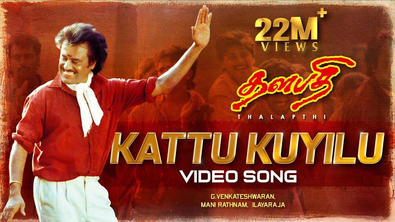 thalapathi tamil film mp3 songs