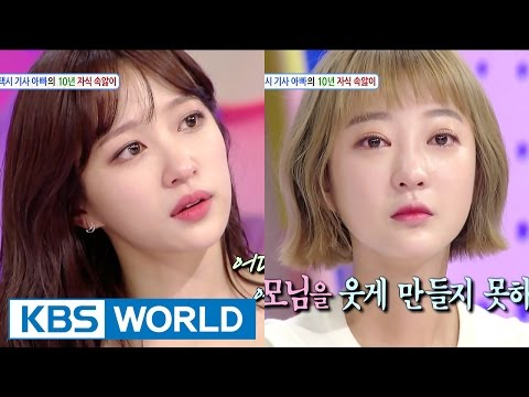 Hello Counselor - Eli, Hani, Hyelin [ENG/THAI/2017.05.15]