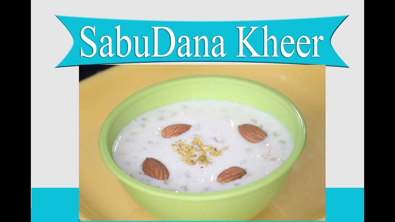 Sabudana kheer recipe in hindi indian dessert sabudana kheer sabudana kheer recipe in hindi indian dessert sabudana kheer janmashtami navratri fast recipe forumfinder Image collections