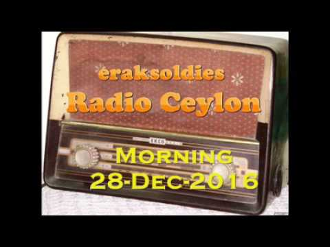 Radio Ceylon 28-12-2016~Wednesday Morning~02 Purani Filmon Ka Sangeet - In Memory of Husnlal of HLBR