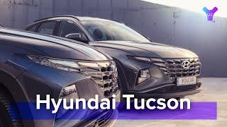 Это НУЖНО знать! Hyundai Tucson NX4 2021 и его версии:1.6 CRDi, 2.0MPi и 1.6 T-GDi HEV. YouCarDrive.