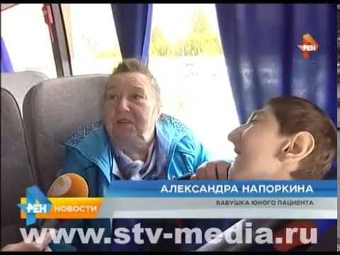 На лечение и отдых - в Крым