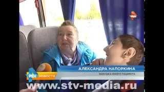 На лечение и отдых - в Крым(, 2015-05-18T18:31:39.000Z)