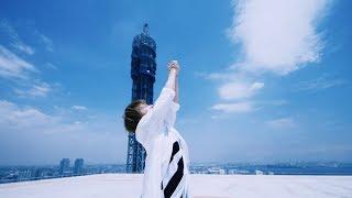 内田雄馬 - Before Dawn