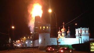 Горит Новодевичий монастырь. Прямое включение Дождя