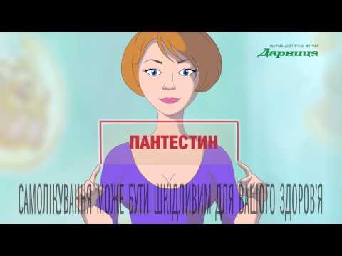 Пеленочный дерматит у новорожденного