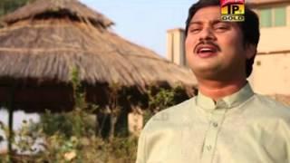 Sharafat Ali Khan - Sohnriyan Akhiyan - Zindagi - AL 5