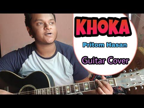 khoka-|-pritom-hasan-|-full-song-cover-by-piyal