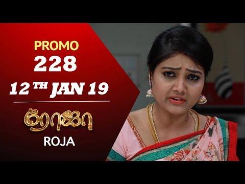 Roja Promo 12-01-2019 Sun Tv Serial Online