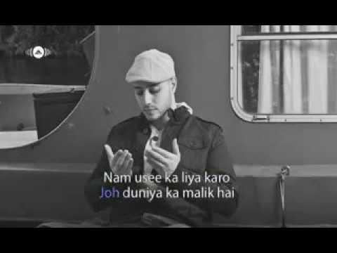 Allahi allah keya karo.......hindi song by MAHER ZAIN.mp4