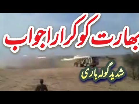 pak army massive attack on indian army | pakistan india war 2019 live