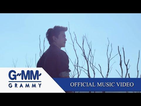 คนที่ไม่คู่ควร (Ost.ละครเพื่อเธอ) - กัน นภัทร【OFFICIAL MV】