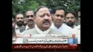 AZAD KASHMIR LADIES SPECIAL SEAT ELECTION SHAMSHAD AZIZ OF PPP WON