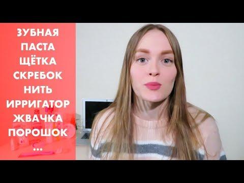 Вопрос: Как использовать скребок для языка?