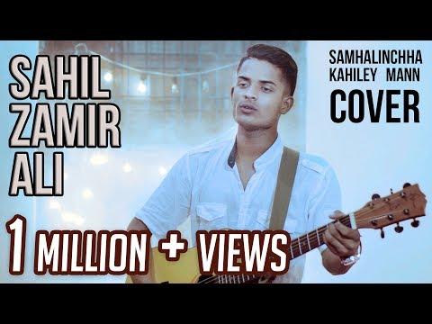 Samhalinchha Kahile Mann - Sahil Zamir Ali ( COVER ) | Nepali Cover Song 2017 |
