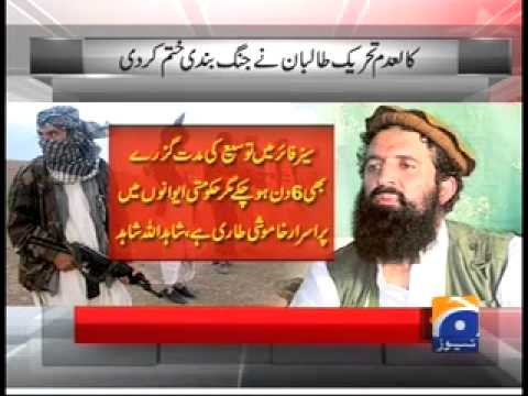 TTP Refuse to Extend Ceasefire 17 April 2014