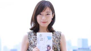 書籍詳細ページはこちら(角川書店サイトへ)⇒http://www.kadokawa.co.j...