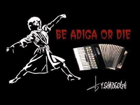 Adiga Music