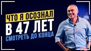 B G MONEY - Евгений Черняк выступление на ЛОБ19 Важные советы для молодежи