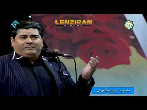 Salar Aghili live performance  and his pianist  wife on stage in TV program for Eid Fetr