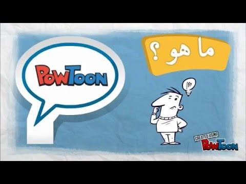 برنامج بوتون