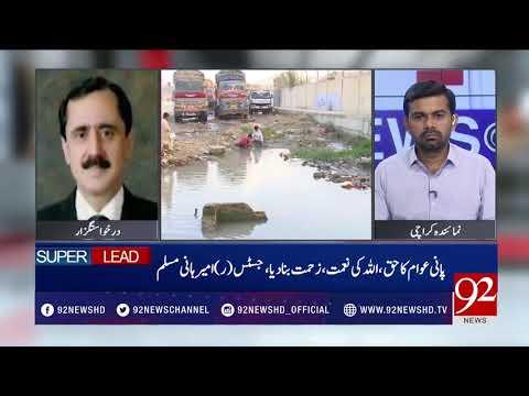 Where has Karachi's water gone, commission head asks KWSB MD- 16 April 2018 - 92NewsHDPlus