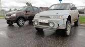 авито Белорецк авто с пробегом ваз 2109 - YouTube