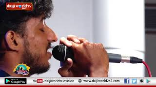 Voice of Udupi - Season 5│Episode 22│Daijiworld Television