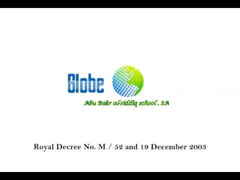 برنامج جلوب في المملكة .. Globe program in the Kingdom of Saudi Arabia