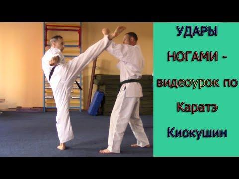 Вопрос: Как самостоятельно изучить основы каратэ?