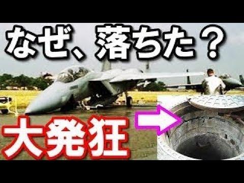 【衝撃】日本が韓国に唖然! 韓国軍が日本海にトンデモないモノを? 落下するミサイルとマンホール物語に大発狂www 驚愕の真相!『海外の反応』 ! ! !