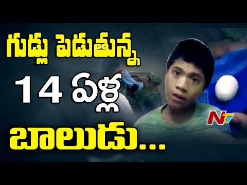 Must Watch: 14 Year Old Boy Akmal Laid 20 Eggs In Indonesia || NTV