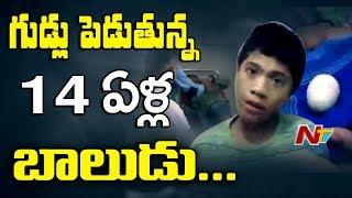 Must Watch: 14 Year Old Boy Akmal Laid 20 Eggs In Indonesia    NTV