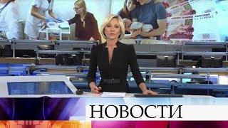 Выпуск новостей в 18:00 от 22.01.2020