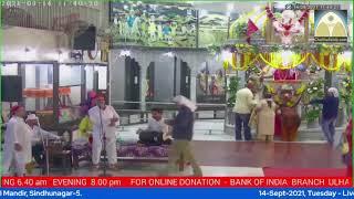 Live Palav Darshan from Chaliha Sahib Jhulelalal Mandir