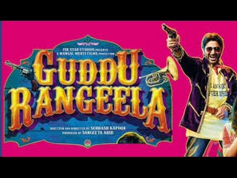 Mata Ka Email - Guddu Rangeela Full Song Review | Funtanatan With Kavin Dave And Sugandha Mishra