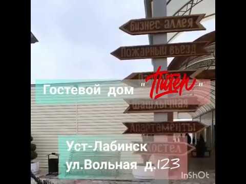 Гостиница М4