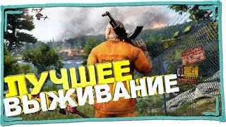 SCUM - новое выживание. Стрим обзор и прохождение игры на русском.