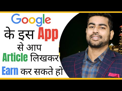 Write Article and Earn Money from Google   Best Work From Home with Proof   Earn money online 2020