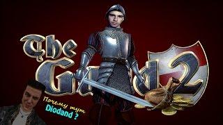 Династия Diodand. The Guild 2: Renaissance. (стрим) #3